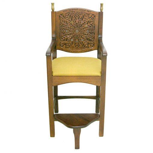 chair of elijahu hanavi kise elijahu with gold upholstered seat