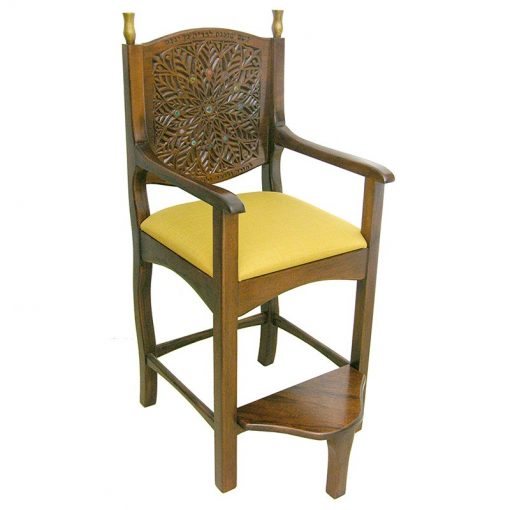 chair of elijahu hanavi