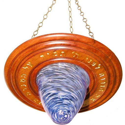 hanging ner tamid with pasuk and blown glass