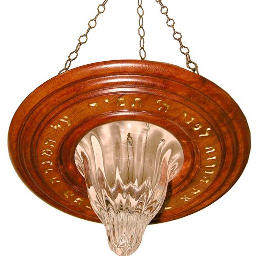 hanging ner tamid with clear glass and pasuk