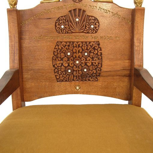 upholstered seat for traditional solid wood elijah's chair with carving