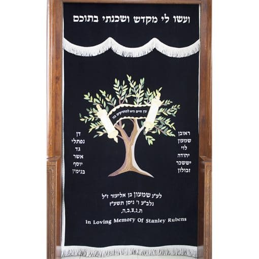 parochet for breslav synagogue in bet shemesh