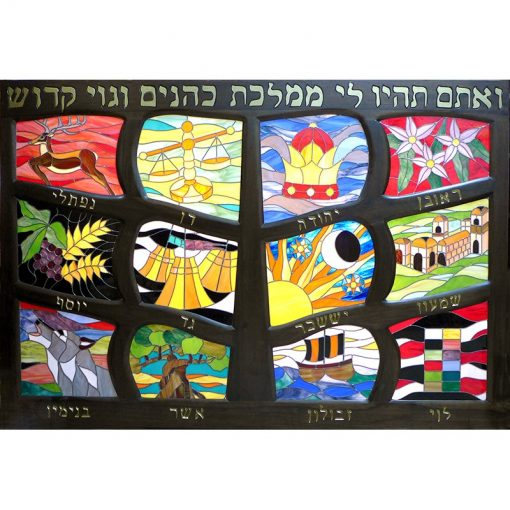 Stained glass twelve tribes light box