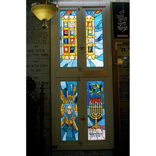 Stained glass windows for synagogue in Israel details