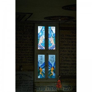 Stained glass windows for synagogue in Israel
