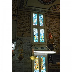 Stained glass windows for synagogue in Israel or torah