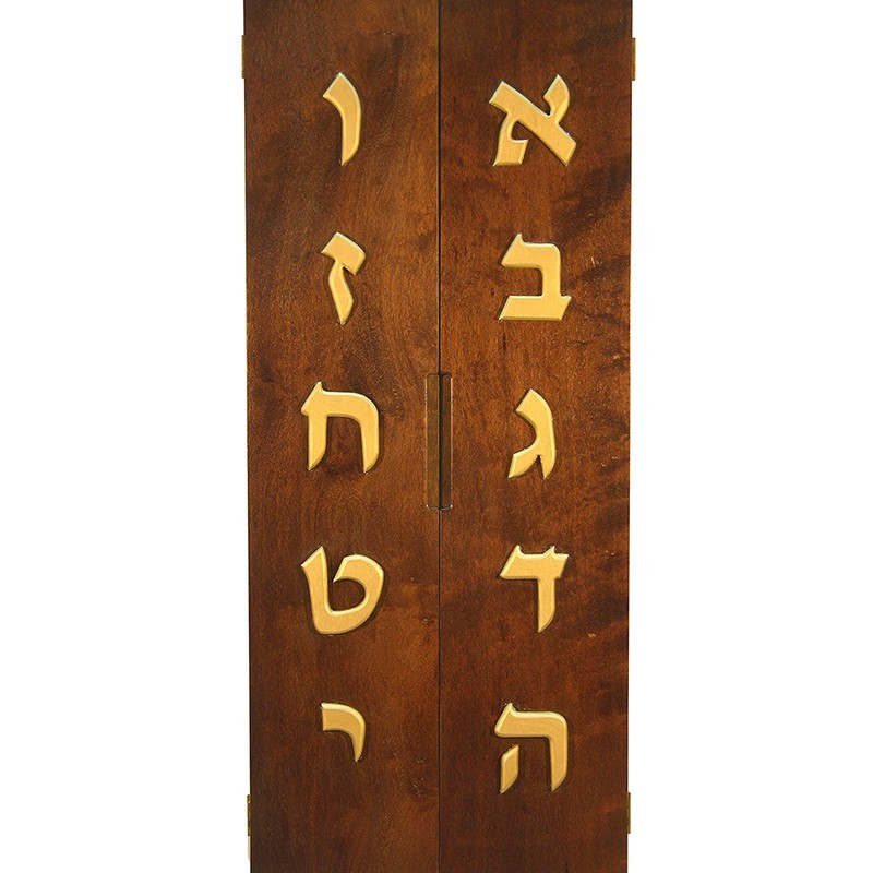 wood doors of portable ten commandments wood torah ark