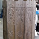 Syrian Torah Case Progress