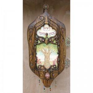 wood carved frame for Reshimu in Jerusalem