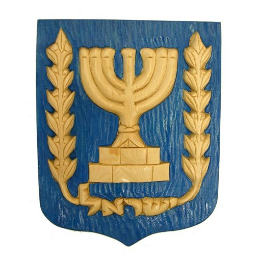 wood carving of state of israel